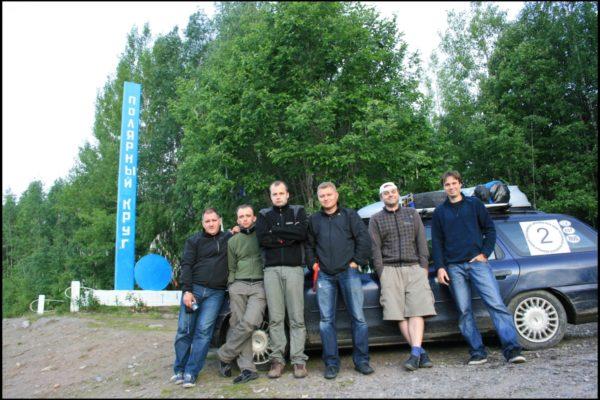 2011 Rosja i skandynawia-1